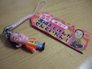 こんなものが宮崎土産になるとは・・・・・(T_T)