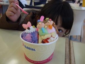 サーティワンアイスクリームを狙う春海