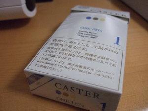 パパのタバコ