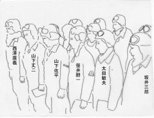 『海軍戦記』の台南空搭乗員
