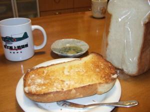 みほちゃんお母さんの手作りパン