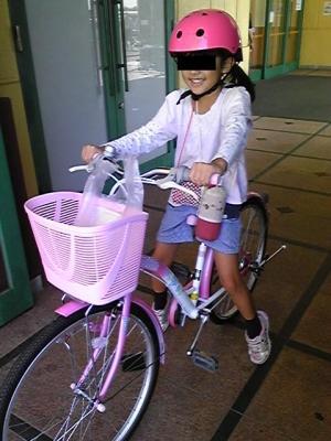 自転車買ってもらった(^o^)