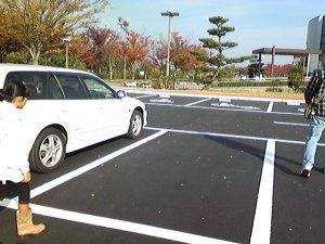 新しい駐車場ができた!!