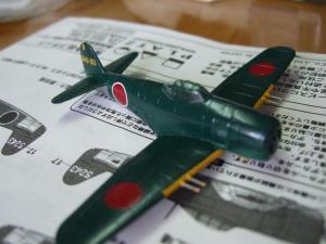 紫電改 343-B-30