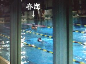 合同記録会・平泳ぎ2