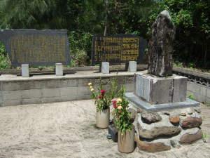 林少佐戦死の地