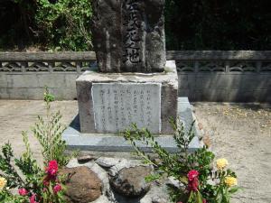 林大尉慰霊碑の碑文